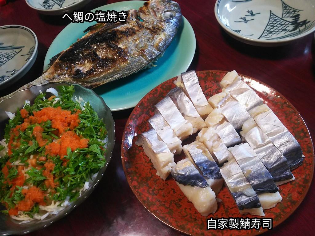 自家製鯖寿司