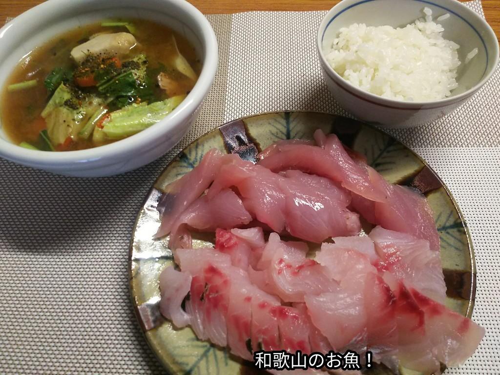 和歌山のお魚!