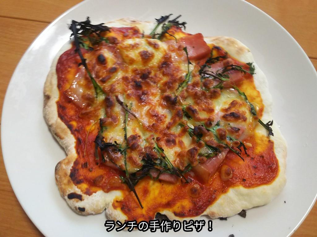 ランチの手作りピザ!