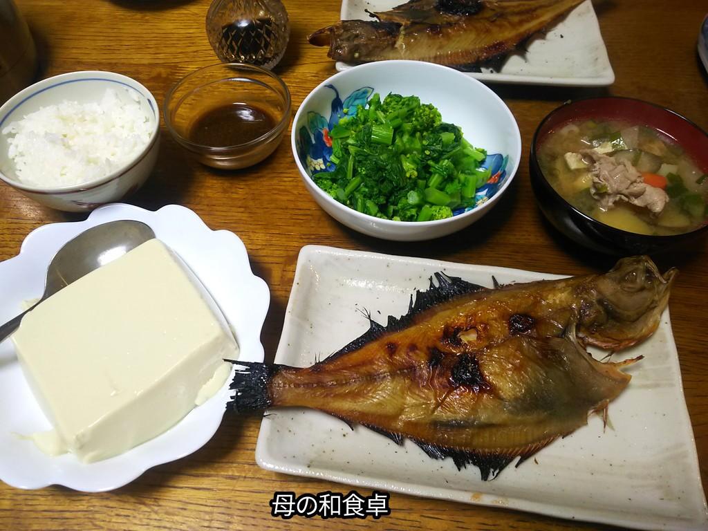 母の和食卓