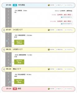 route_06.jpg