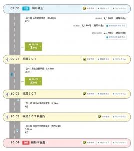 route_07.jpg
