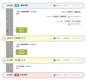 route_09.jpg