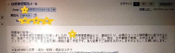 DSC_1554 - コピー