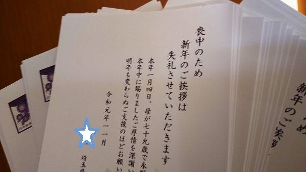 DSC_1690 - コピー
