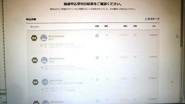 P1130746 - コピー