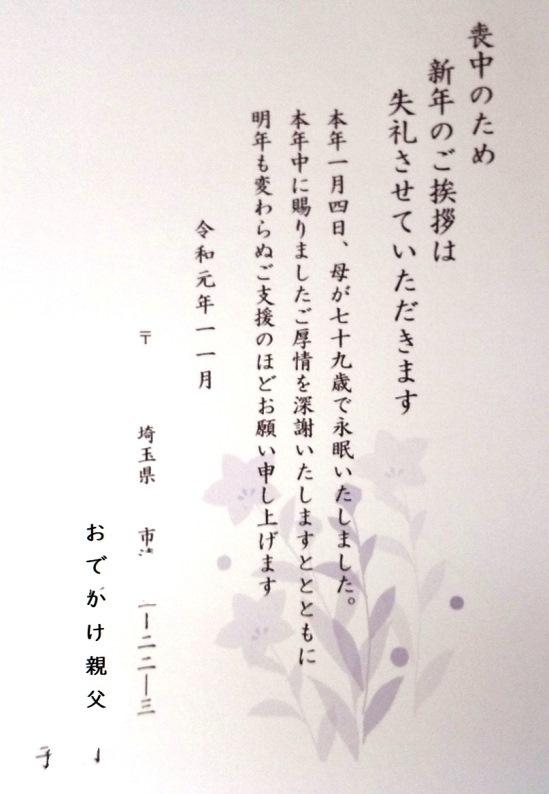 DSC_1811 - コピー