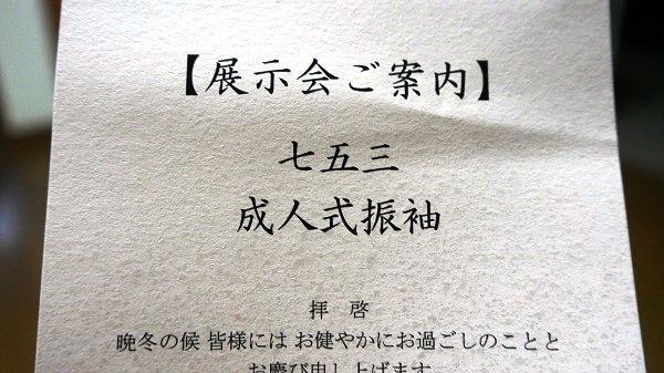 P1010146 - コピー