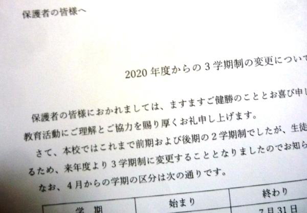 P1130773 - コピー