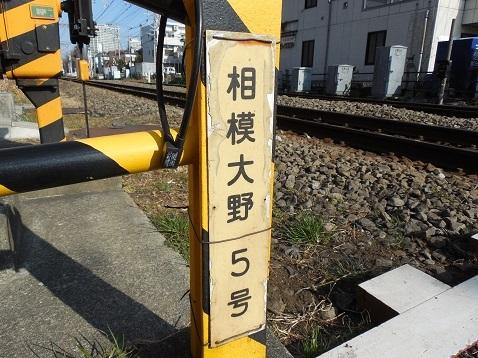 小田急江ノ島線の相模大野5号踏切@相模原市南区b