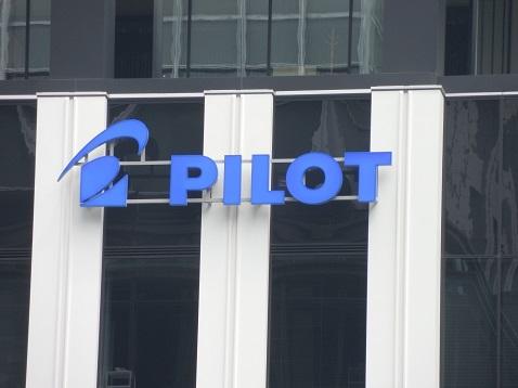 パイロットのロゴとマーク