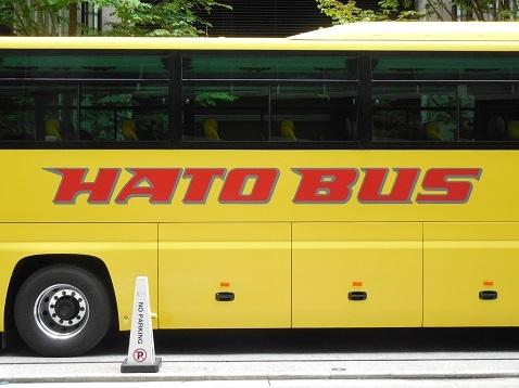 はとバスのロゴ