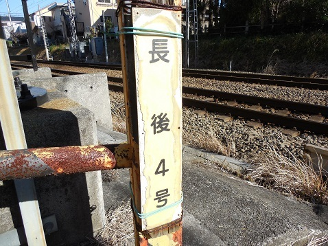 小田急江ノ島線の長後4号踏切@藤沢市b