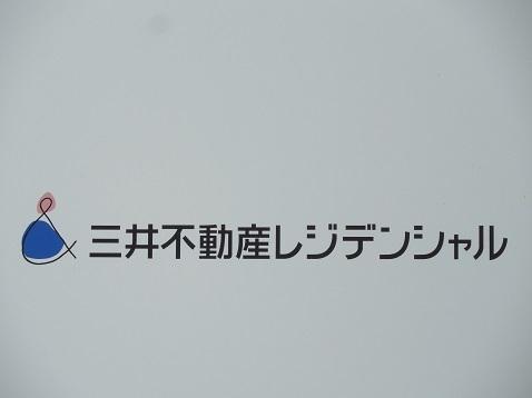 三井不動産レジデンシャルのロゴとマーク