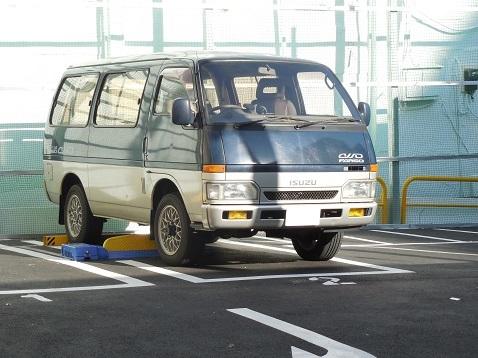 いすゞ・ファーゴワゴン(初代)