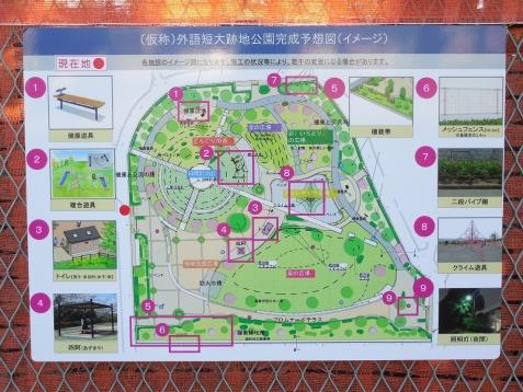 外語短大跡地公園予想図