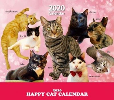 くーまと猫のお店 チャリティカレンダー