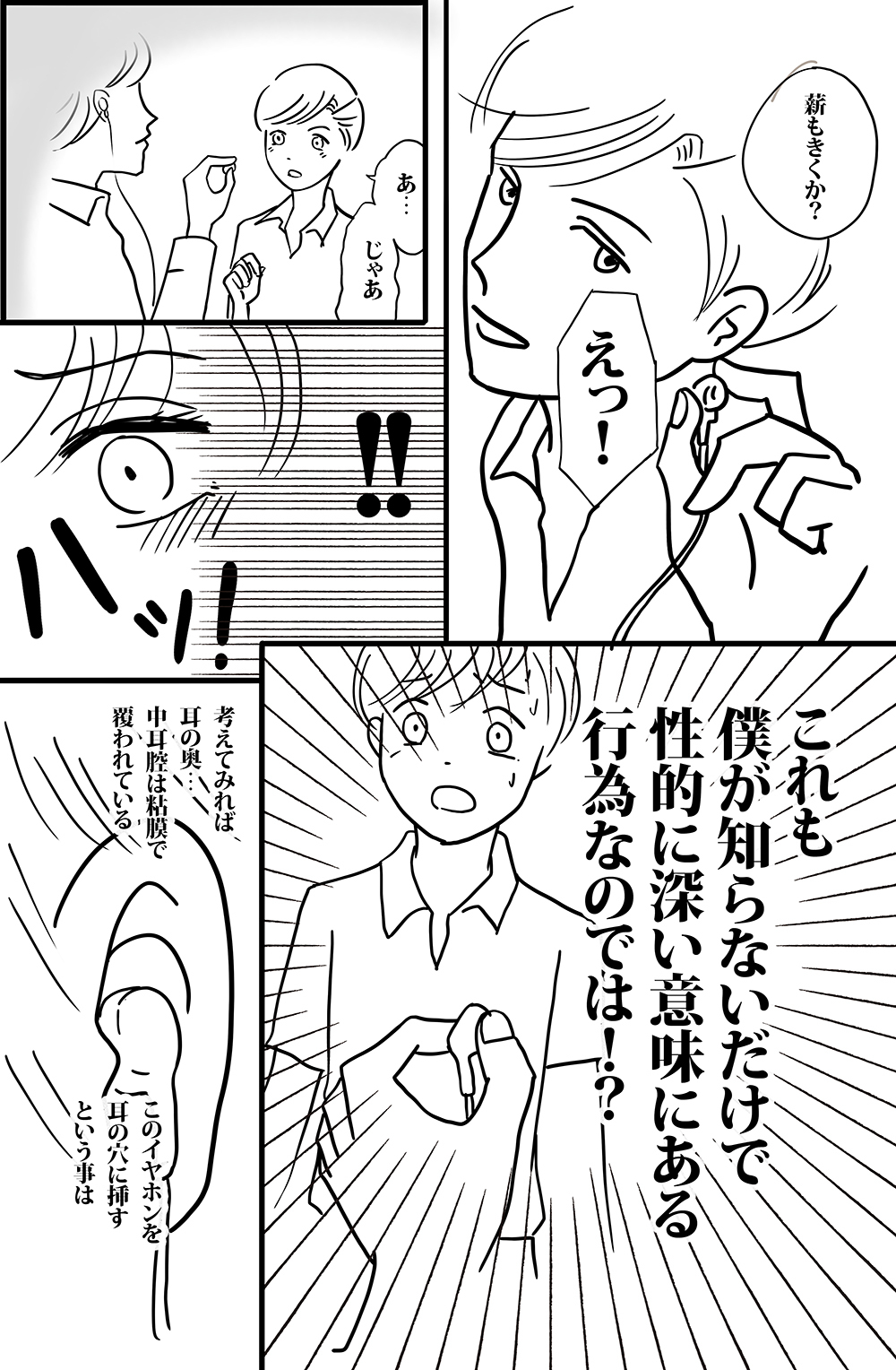 tsuyosisama01.jpg