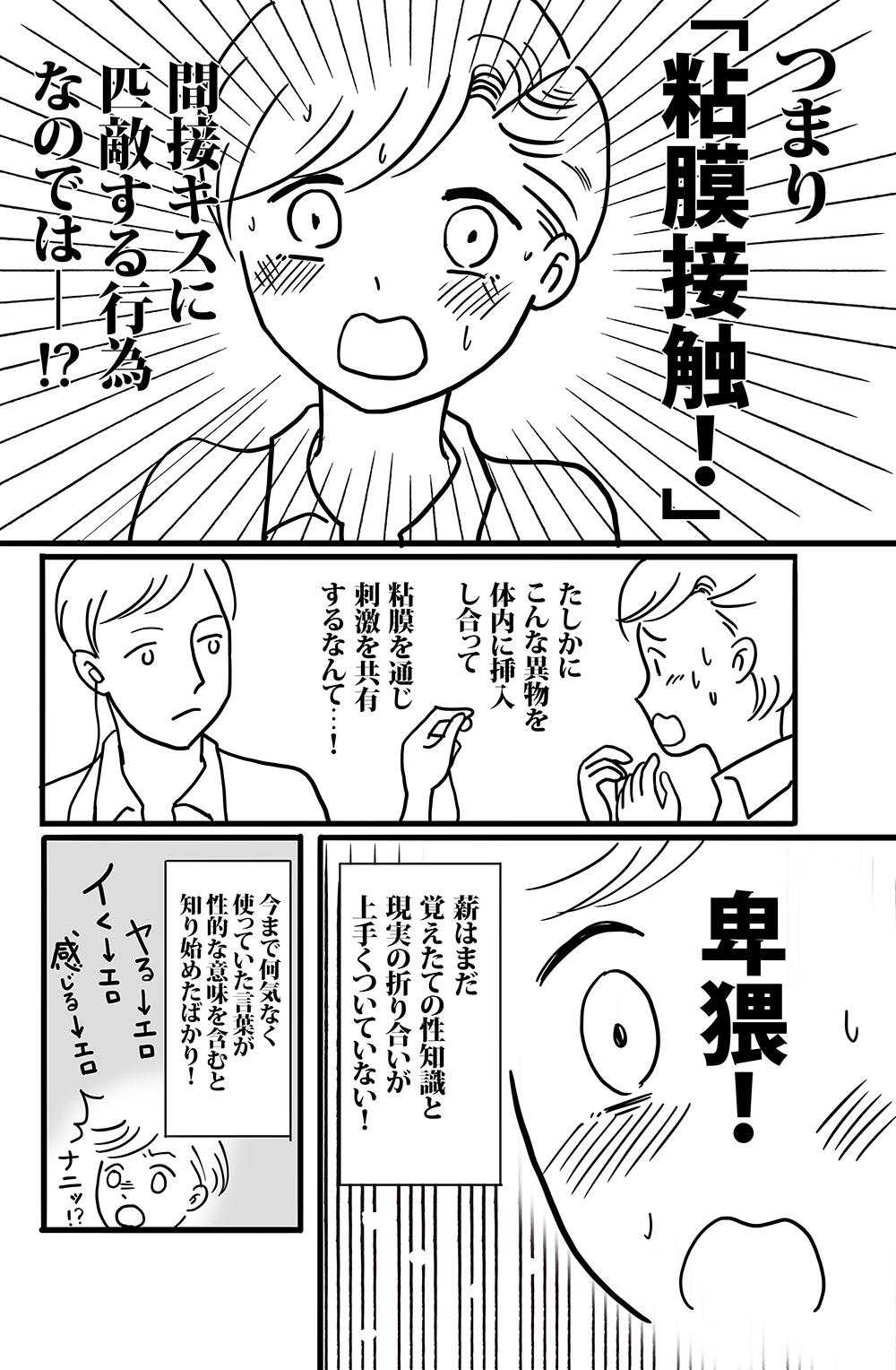 tsuyosisama02.jpg