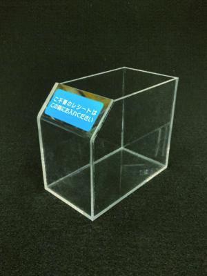 レシートボックス-01