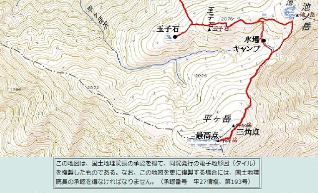 地図 国土 地理 院
