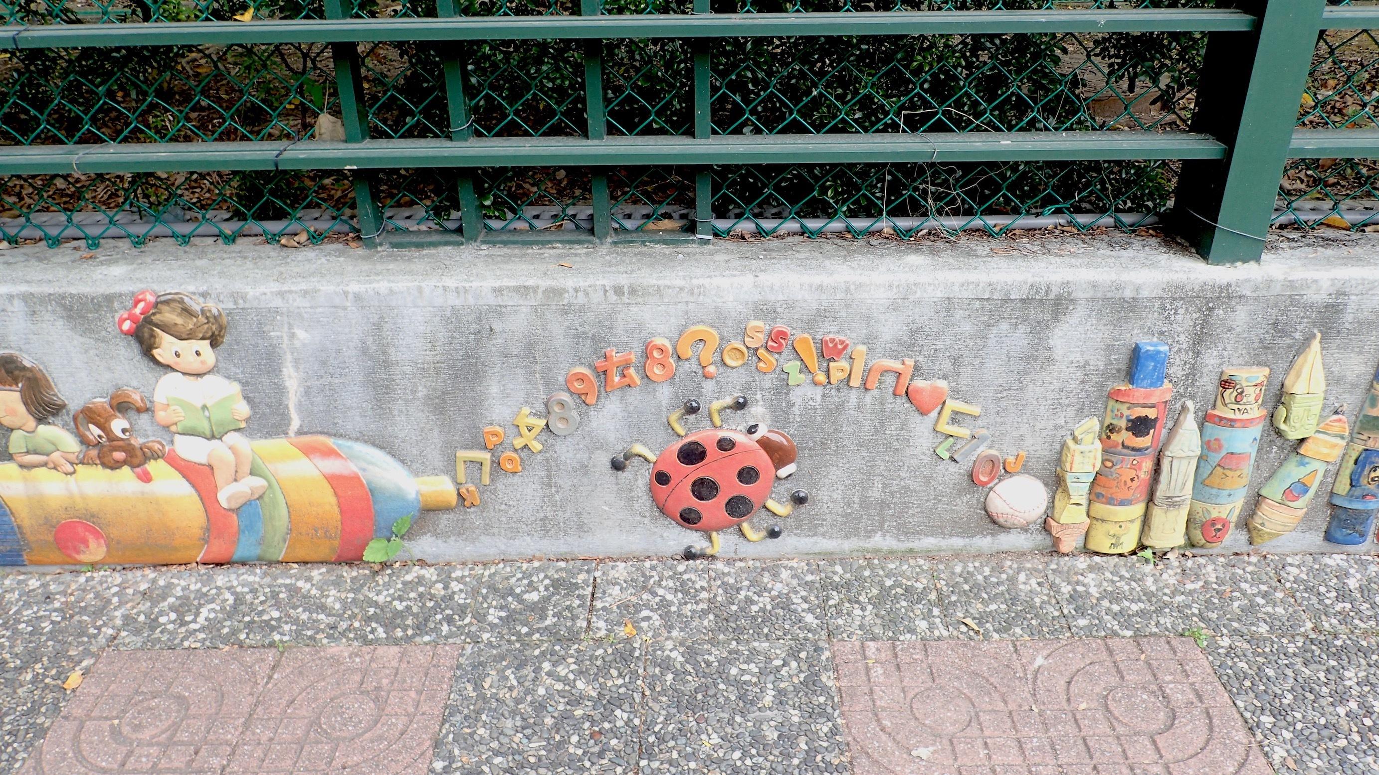 台湾の小学校4