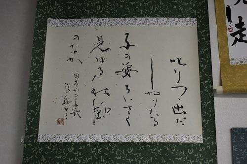 102719takezaiku2.jpg