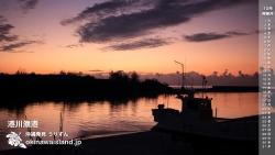 港川漁港 デスクトップカレンダー沖縄