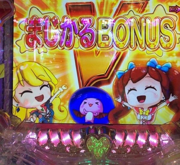 20190912 1円 ミルキーバー1 - コピー