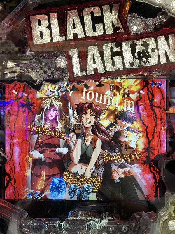 20191003 ブラックラグーン  1 - コピー