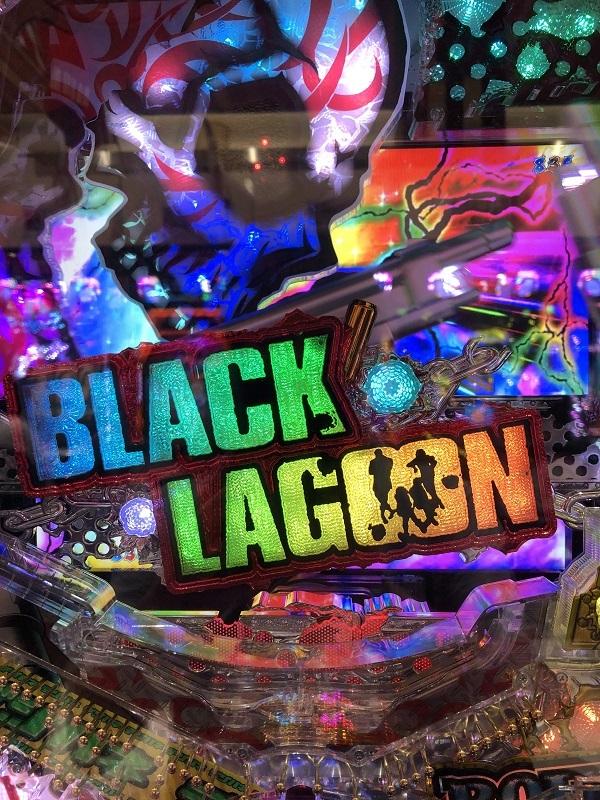 20191003 ブラックラグーン  4 - コピー