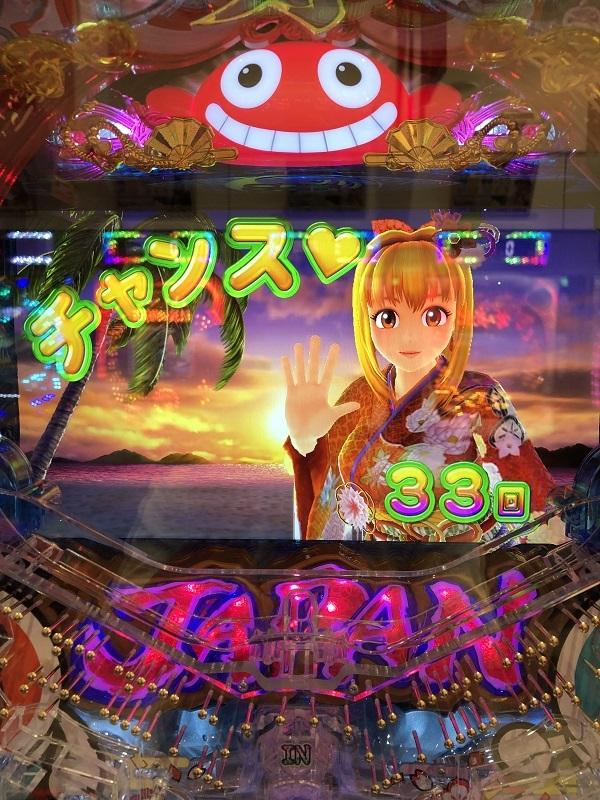 20191012 海ジャパン2 3 - コピー