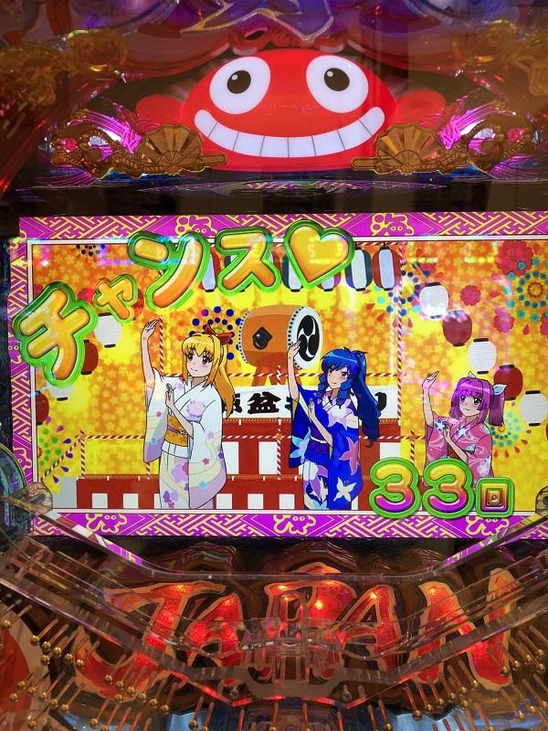 20191012 海ジャパン2 5 - コピー