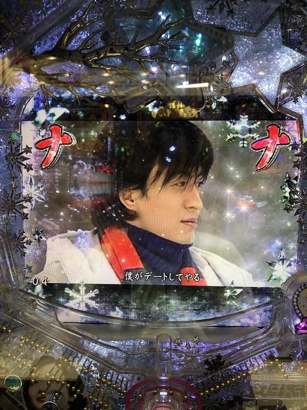 20191014 冬ソナ2 - コピー