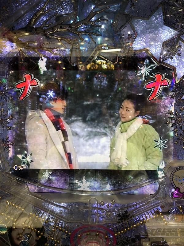 20191014 冬ソナ3 - コピー