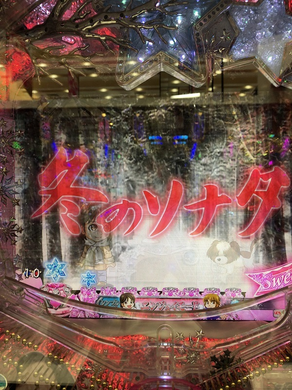 20191014 冬ソナ8 - コピー