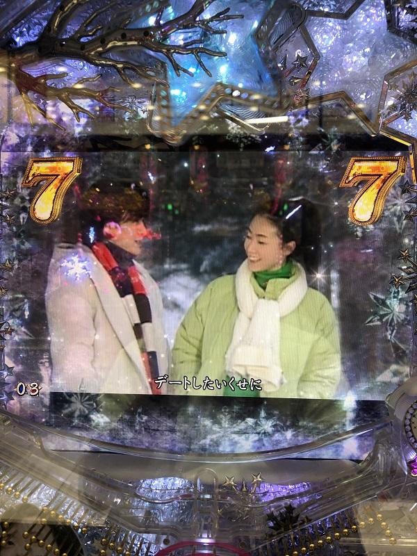 20191015 冬ソナ2 - コピー