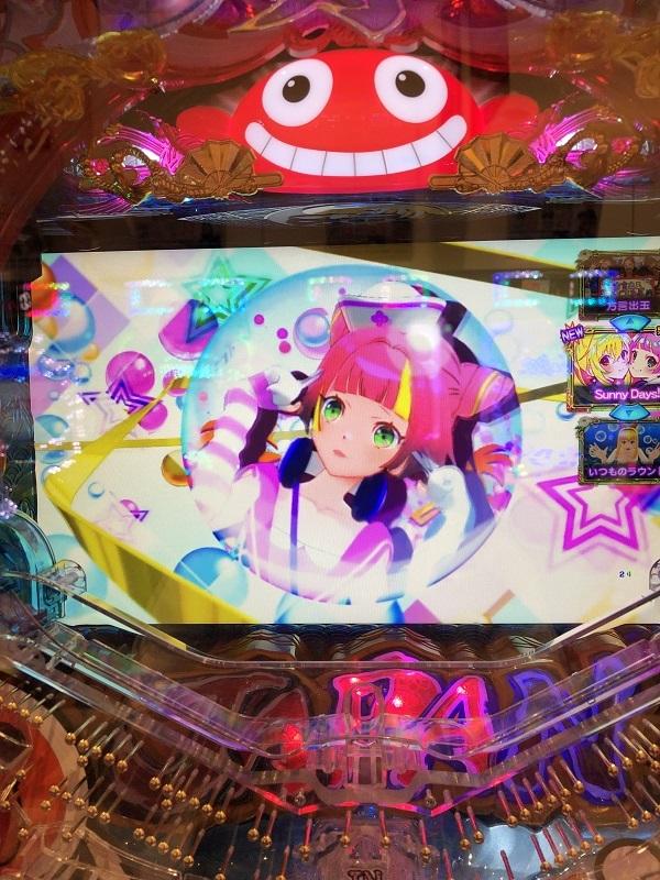 20191019 海ジャパン2 7 - コピー