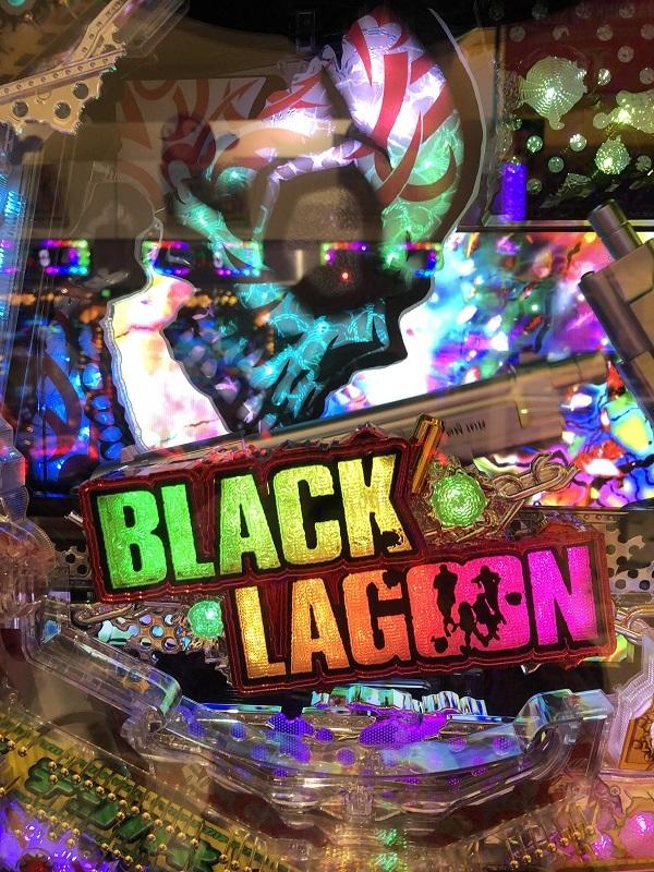 20191102 ブラックラグーン3 4 - コピー
