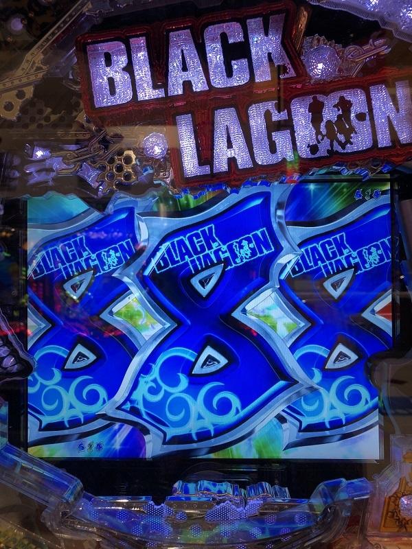 20191102 ブラックラグーン3 8 - コピー