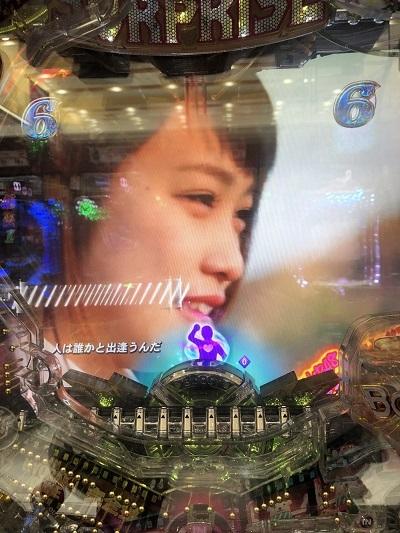 20191210 AKB48 5