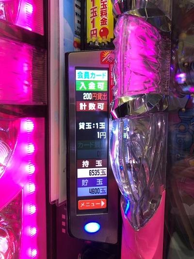 20191219 海ジャパン桃鉄9 - コピー
