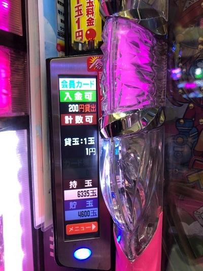 20191219 海ジャパン桃鉄11 - コピー