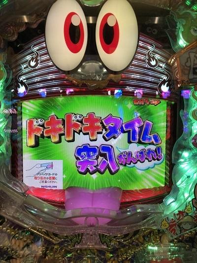 20191221 おばけランド6 - コピー