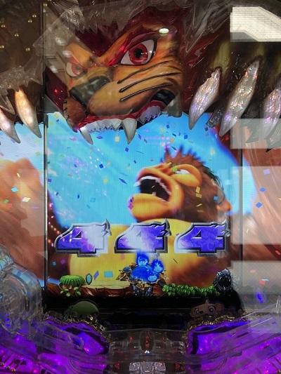20020205 神獣王 1 - コピー