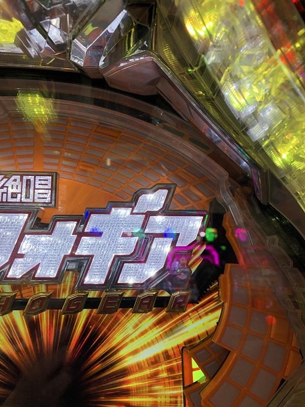 20200310 シンフォギア 天井 - コピー
