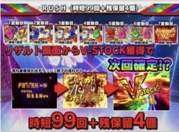 RUSH2.jpg