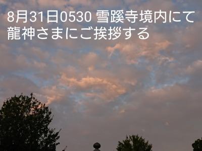 he12-6b-01.jpg