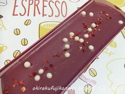 ルビーチョコケーキ1