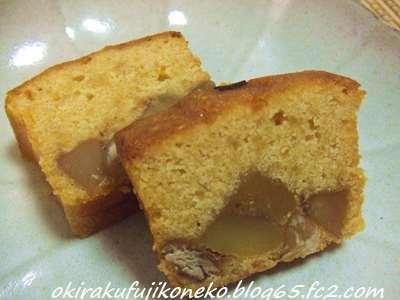 栗パウンドケーキ2